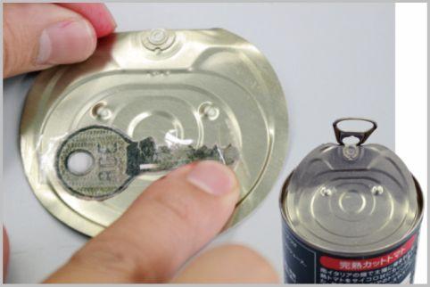 南京錠の鍵複製に適した素材はスチール缶のフタ