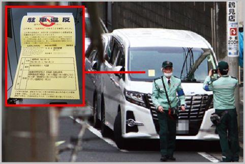 駐車違反を監視員が見て見ぬフリをする場所とは