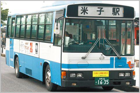 路線バスの無線から街の交通情報が聞こえてくる