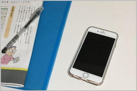iPhoneを盗聴器にするアプリは無音をカットする