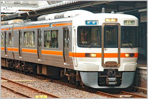 列車遅延の理由を誰よりも早く手に入る鉄道無線