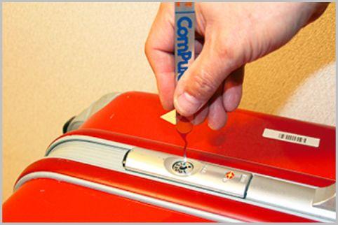 スーツケースのTSAロックはすぐに開錠できる