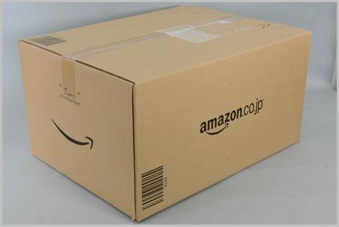 Amazonプライム会員になるべき15の理由とは?