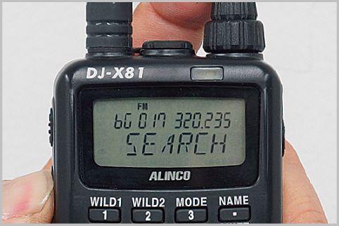 盗聴器を発見するときは117の時報を流し続ける