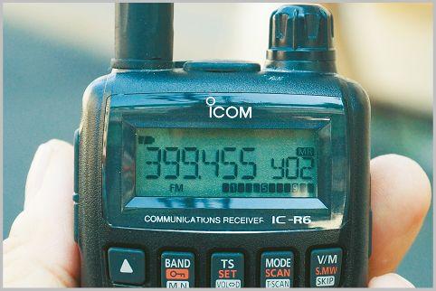盗聴器の電波を街中で発見する3つのポイント