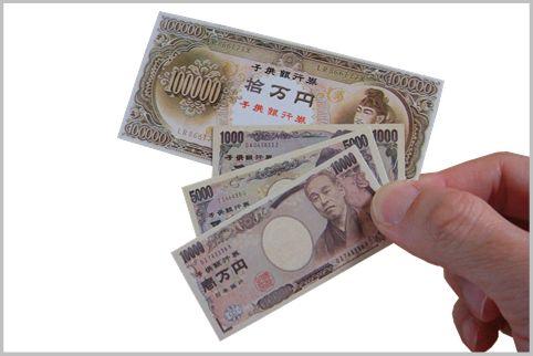 偽札と紙幣サンプルとの境界線はどこにある?