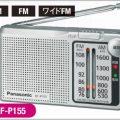 パナソニックから6機種のラジオが一挙リリース