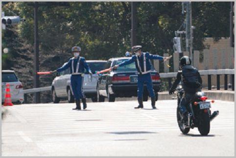 スピード違反の赤キップと青キップの違いとは?