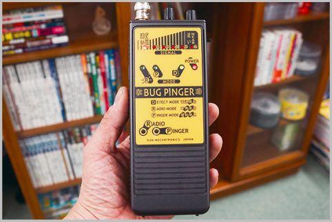 盗聴器発見器は周波数の知識がなくても操作可能