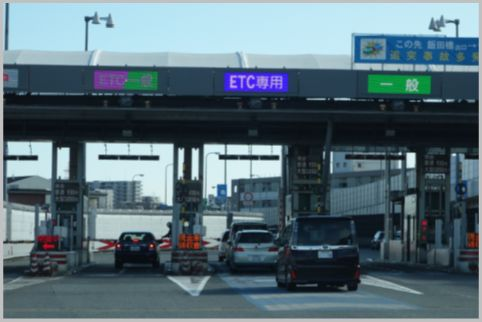ETC履歴ほかクルマの移動経路を残さない方法