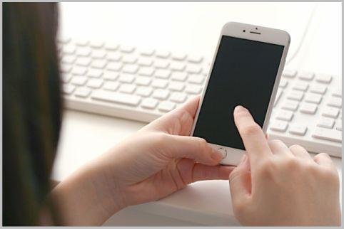 パスワード管理アプリでスマホとPCで自動入力
