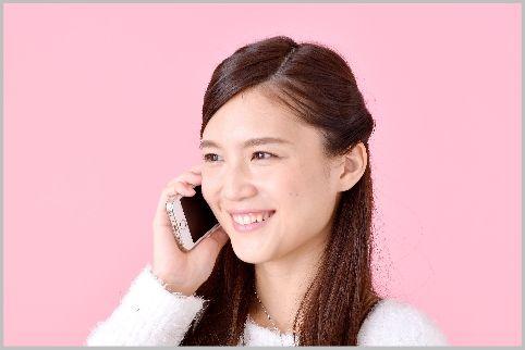 通話料が50%以上も安くなる電話アプリで節約