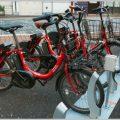 レンタル自転車は乗り捨てを活用して賢く使う