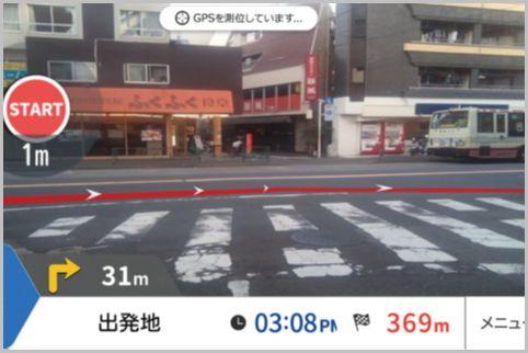 AR道案内アプリはドライブレコーダーも搭載