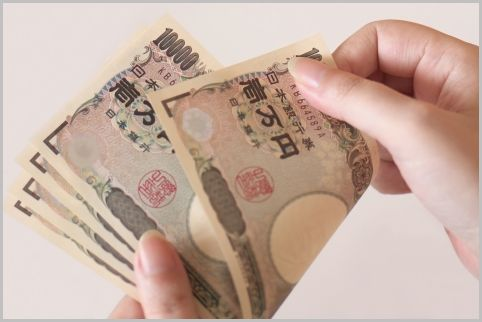 偽札防止の隠し文字は千円札の裏面右上の花びら