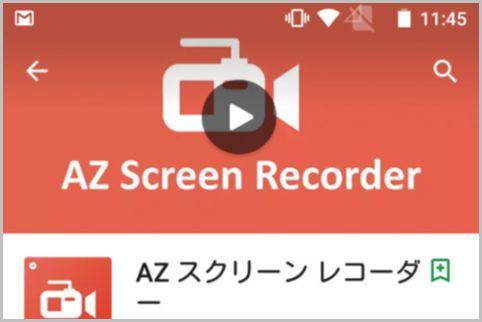 動画キャプチャアプリで映像をバックアップする