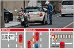 年度末によく取り締まられる小さい交通違反とは