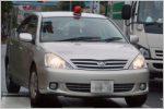 覆面パトカーは車種で交通取締り用か判別できる