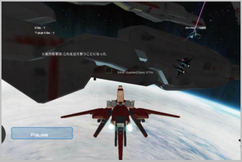 VRゴーグルがなくても楽しめるVRゲームアプリ