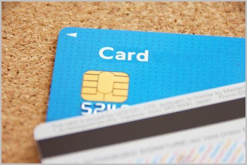 クレジットカードの初回特典はどこがお得なの?