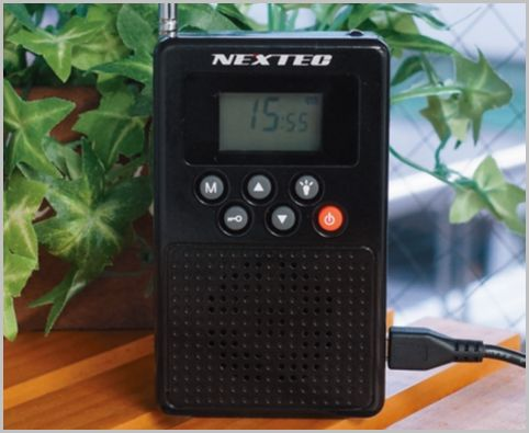 防災無線が受信できる防災ラジオの情報収集力