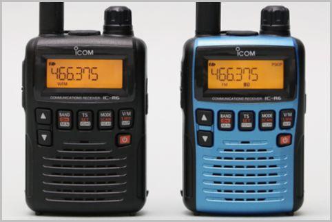盗聴器も聞ける受信機IC-R6にカラバリが登場