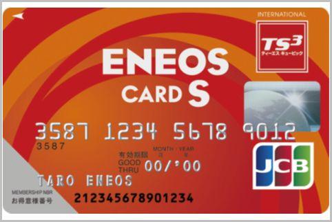 無料ロードサービスが年会費0円で付くカード