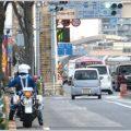 交通違反は取り締まりやすい「信号」に注意する