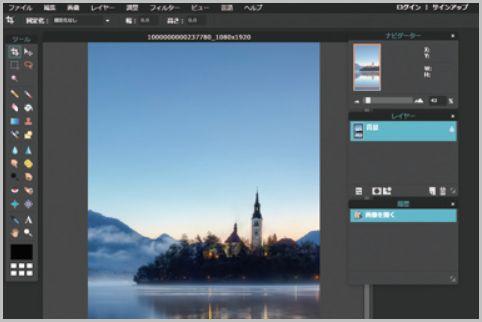 画像編集もできるおすすめ無料Webサービス6選