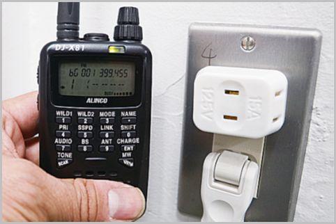 受信機の盗聴器発見機能で室内の設置場所を特定