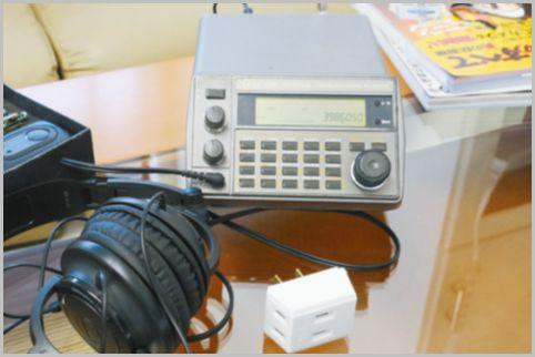 盗聴器が仕掛けられているかをチェックする方法