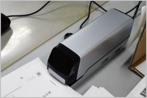 USBハブにもなる電動ホッチキスがたった980円