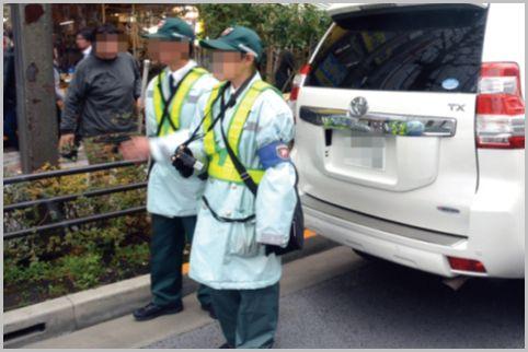 駐禁していても駐車監視員がスルーした場所とは