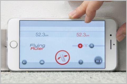 不動産業界で使われるメートル単位の定規アプリ