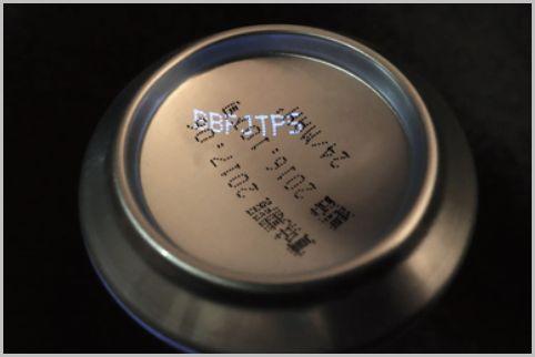 紫外線ライトを缶ビールに当てて浮かぶ謎の番号