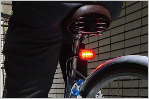 300円で自転車に簡易ブレーキランプを設置する