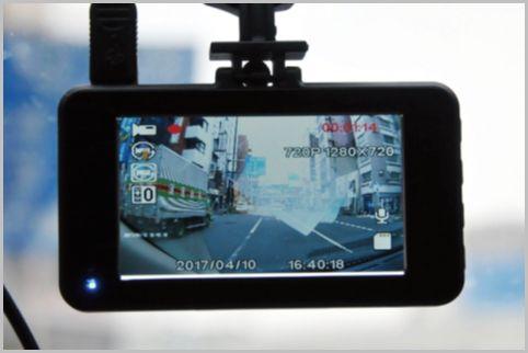 8千円で買えるドライブレコーダーの画質は?