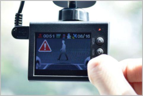 駐車中も監視するドライブレコーダーの実力は?