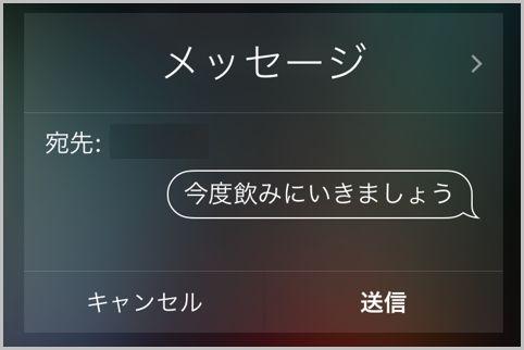iPhoneをロックのまま操作できる危険性に注意