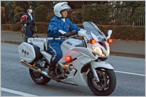 白バイは車種によって交通取り締まり性能が違う