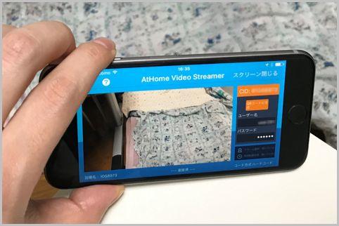 古いスマホを無料アプリで監視カメラ化する方法