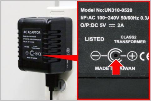 ACアダプタ型の超小型カメラのレンズはどこ?
