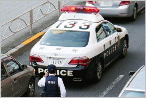 スピード違反の交渉に使われた「坂落とし」とは