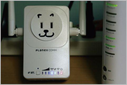 無線LAN中継機でダウンロード速度がアップした
