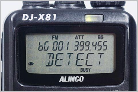 受信機に搭載された盗聴器発見機能は誰が使う?