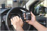 クラクションを利用した盗聴器の発見方法とは?