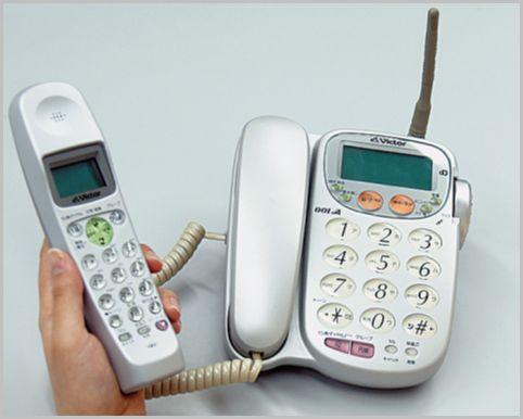 コードレス電話機は誰かが聞いている前提で使用