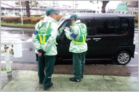 駐車違反のステッカーを破り捨てるとどうなる?