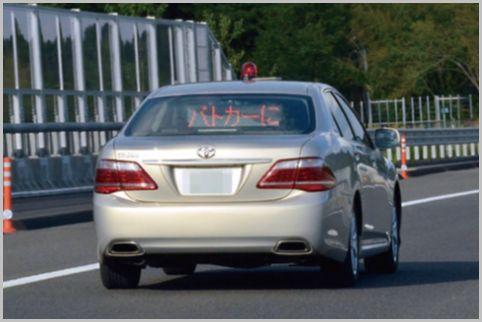 高速道での覆面パトカーの取締りパターンとは?