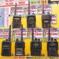 デジタル簡易無線は端末そのものを受信機にする